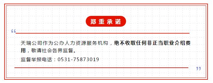 QQ截图20210308164637.png